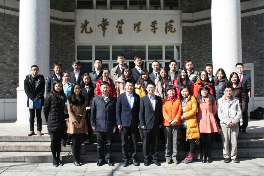 北京大学招职高生吗-职校生能不能考北大?