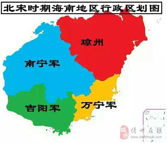 海南古代到近代的地图,壮哉我大儋州!