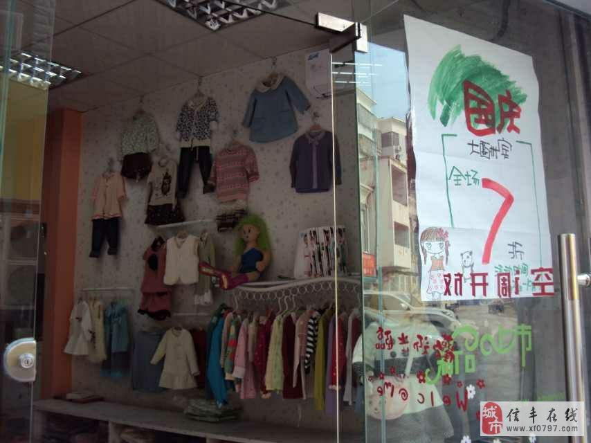 可爱多童装店欢庆国庆