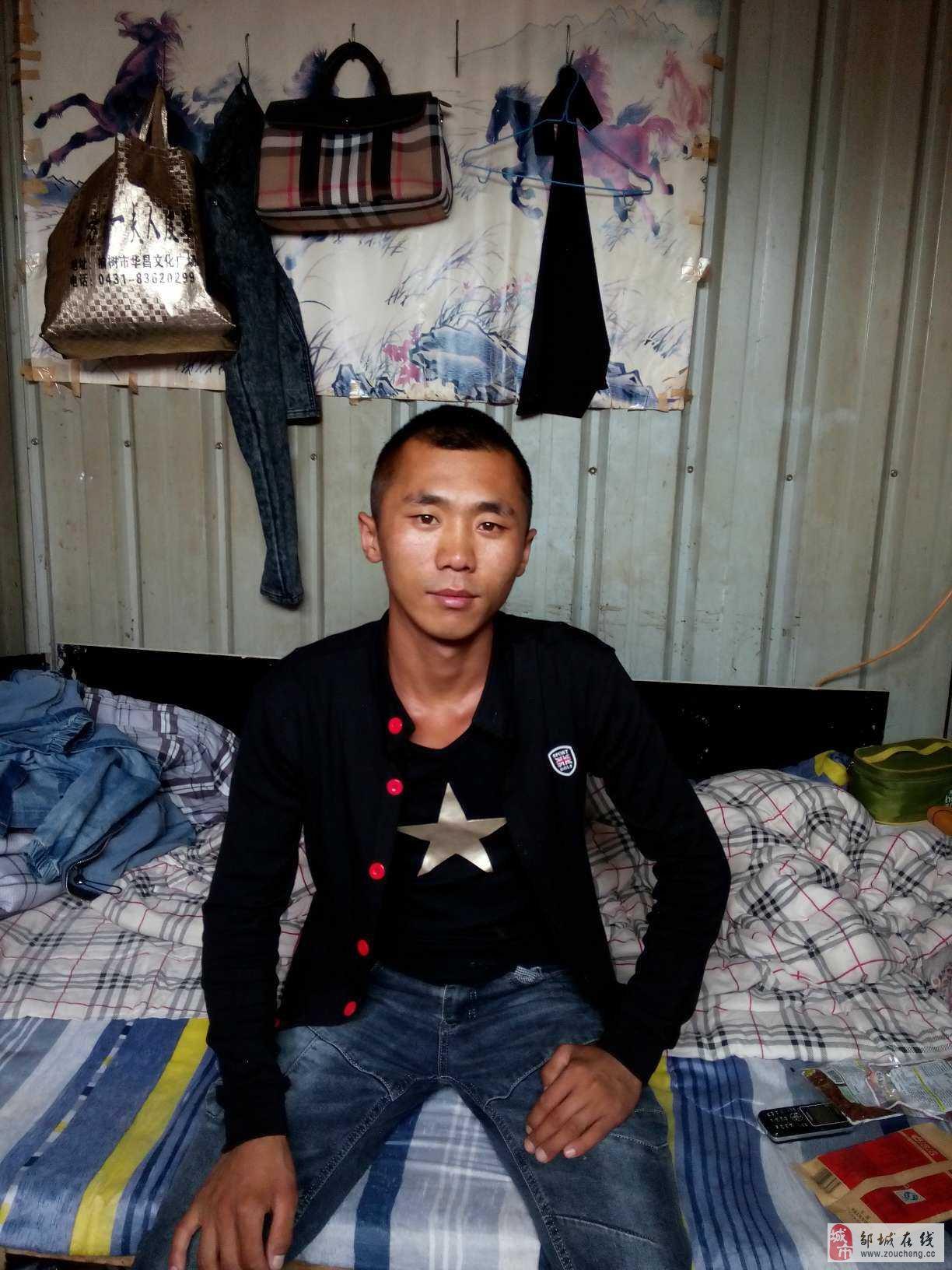 汗 |学 历: 初中 |工作经验: 5-8年 |毕业学校: 吉林省榆树市恩育乡中