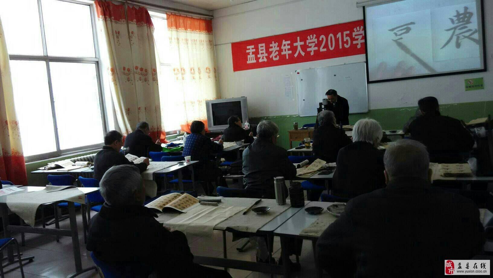 老年大学书法课堂_书法教育图片