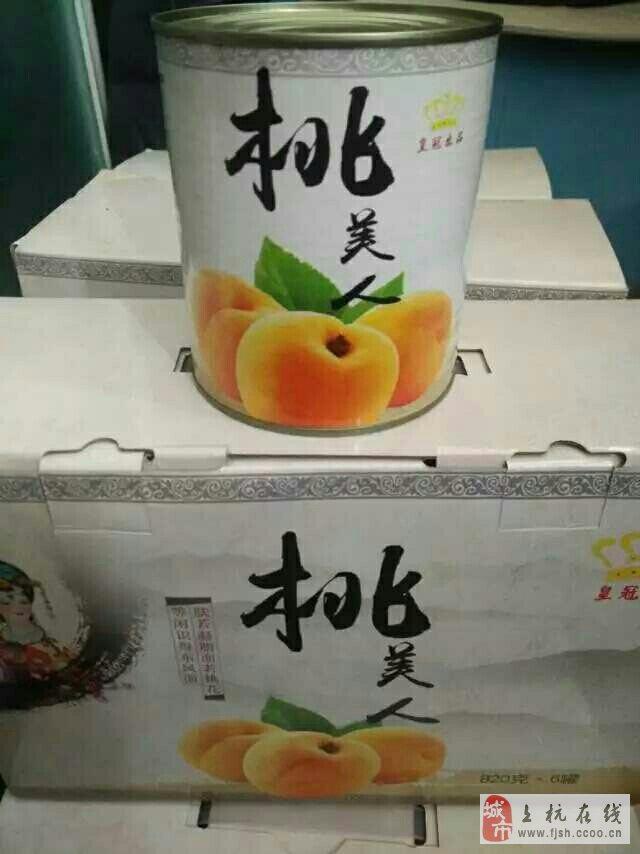 砀山特产黄桃罐头,欢迎询价18058865925