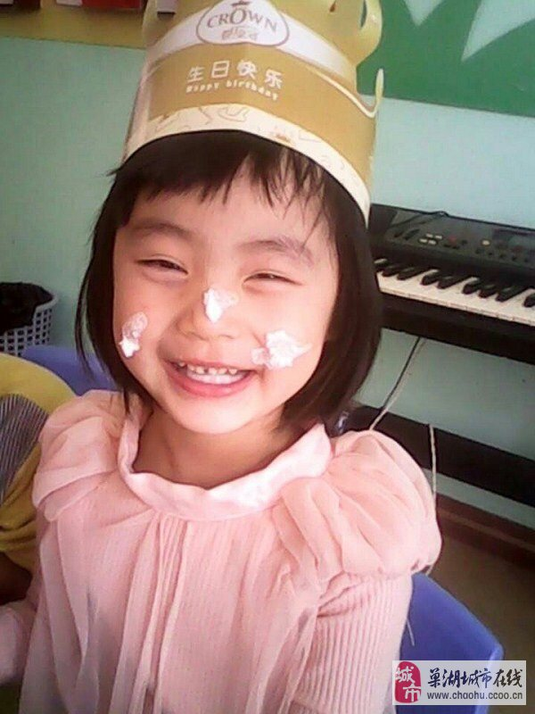 投票排行榜_碧桂园【超级萌宝秀】网络评选大赛_巢湖