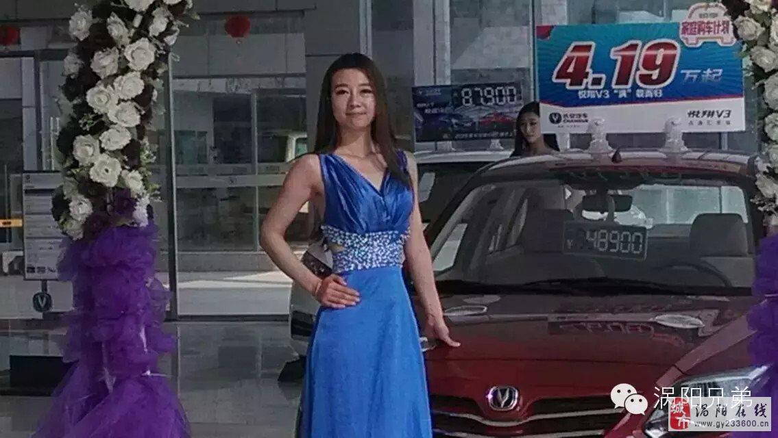 涡阳汽车城第二届车展美女车模助阵