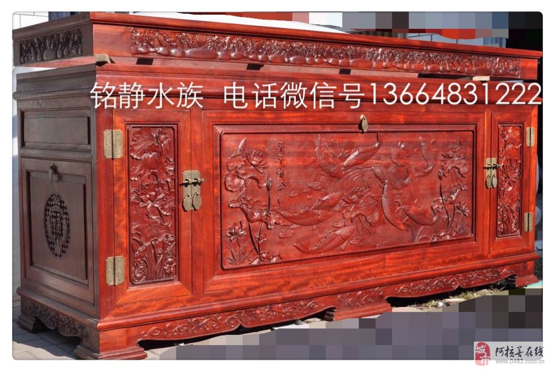 8米枣红色梅兰竹菊雕花