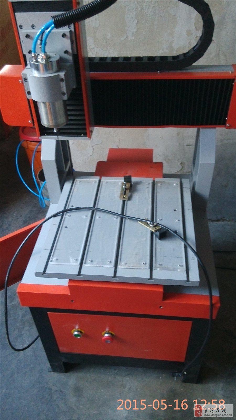 雕刻机8051驱动电路图
