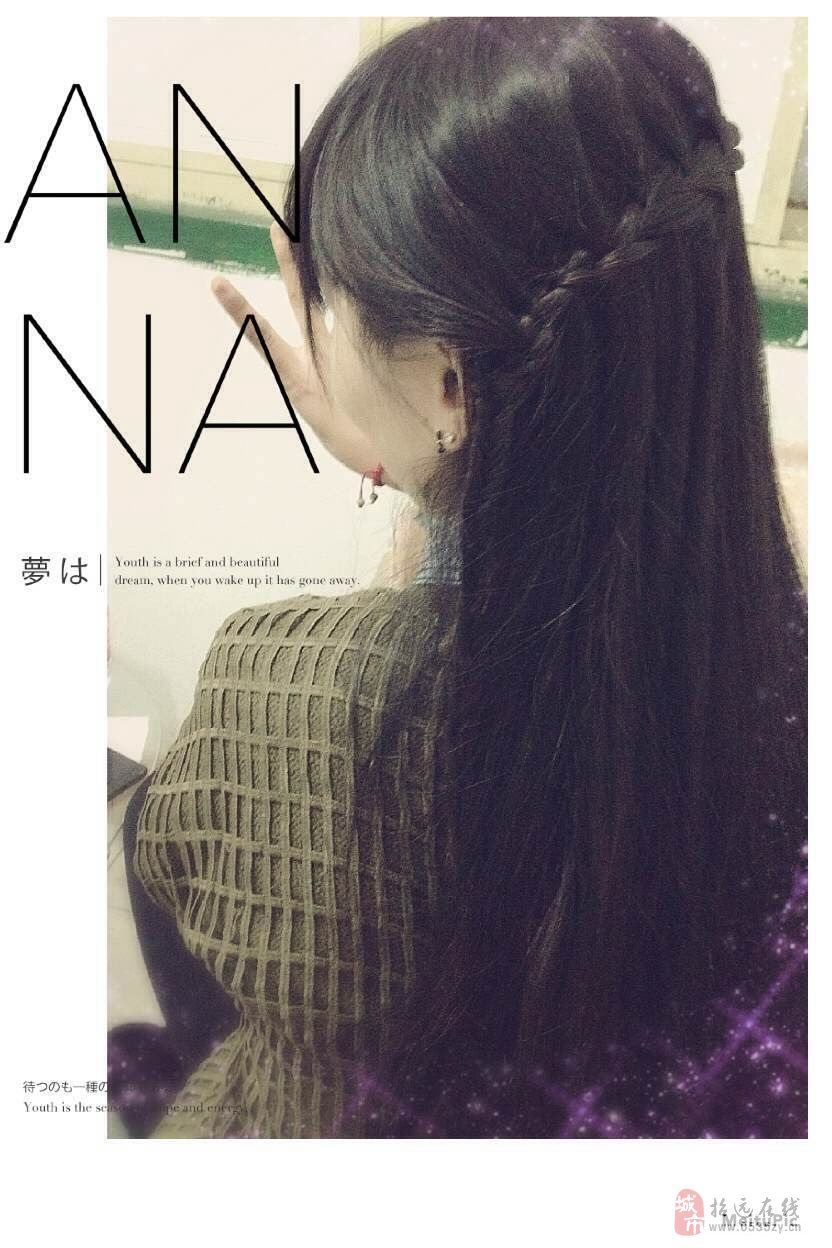 【美女秀场】招远在线微封面第一○八期:秦伟丽