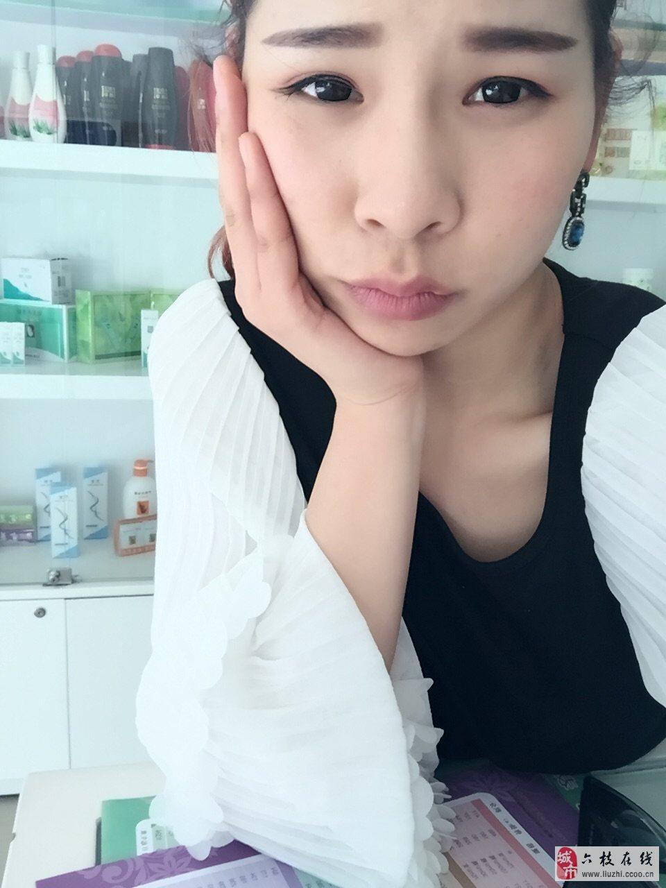 《六枝微封面》第六期No.1 李林 20 天平座 直销,美容顾问,经络养生