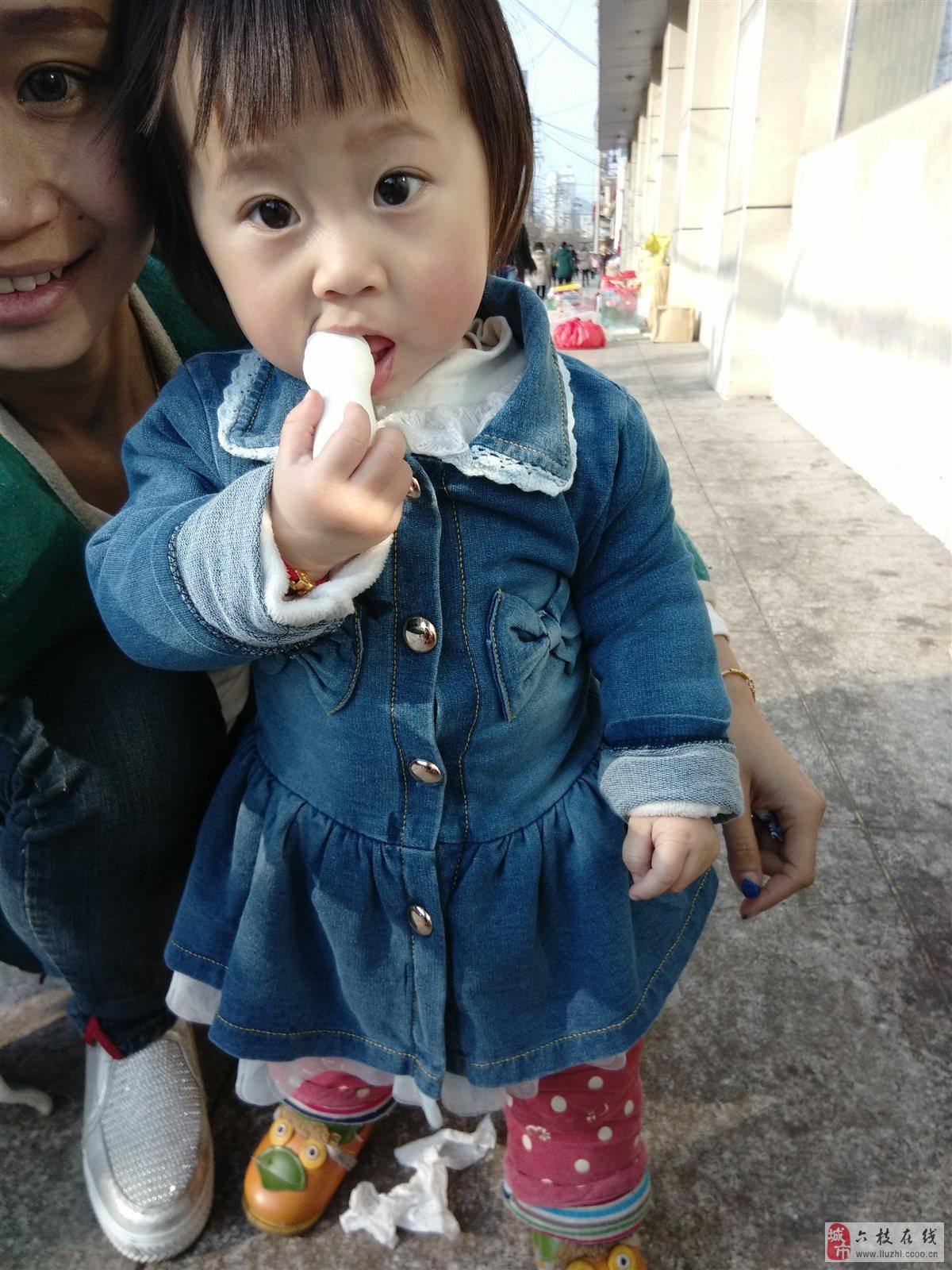 《六枝微封面》第六期No.3 韦梓萱 1 双鱼 学龄前儿童