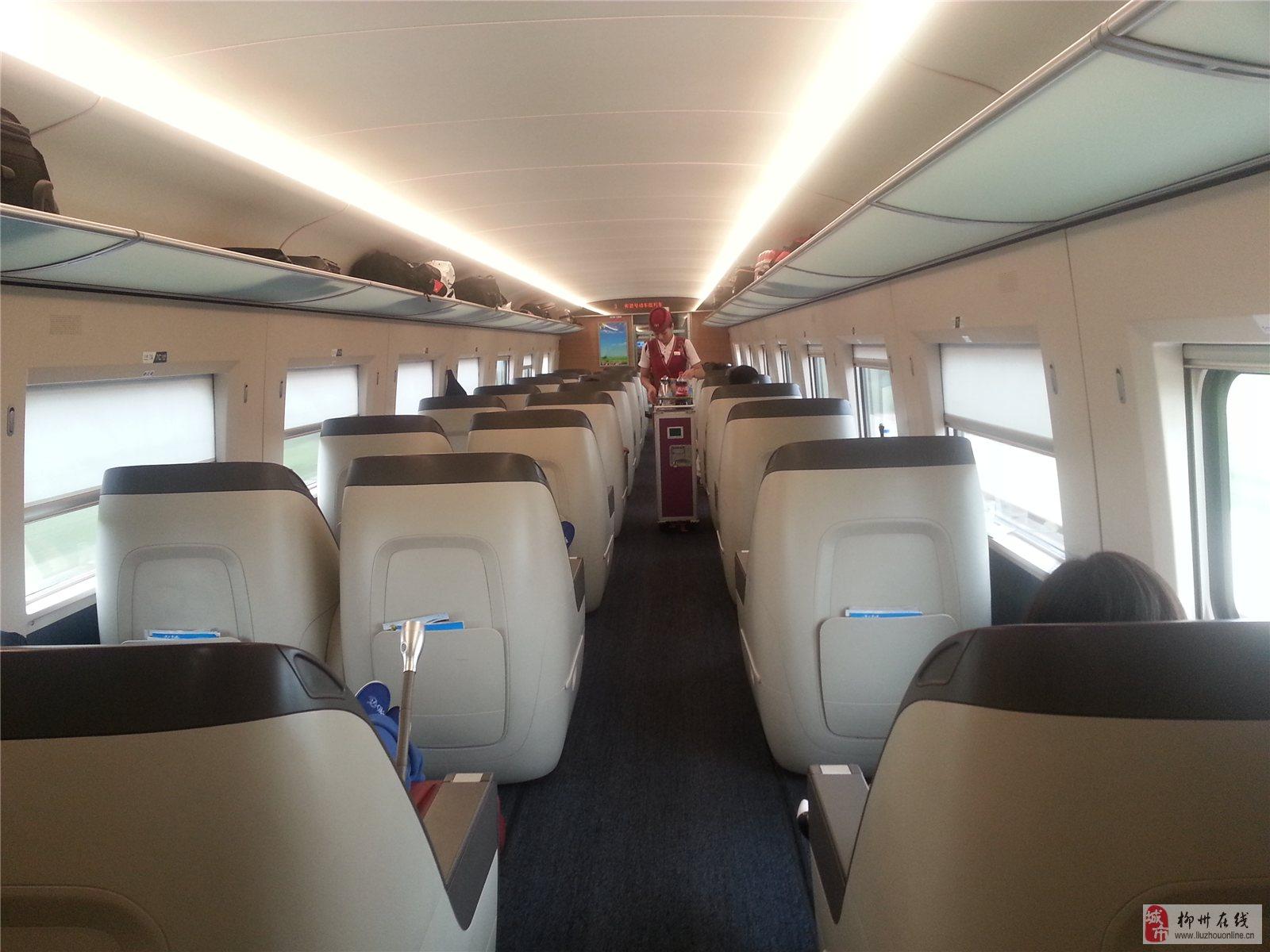 高铁商务车厢座位图片