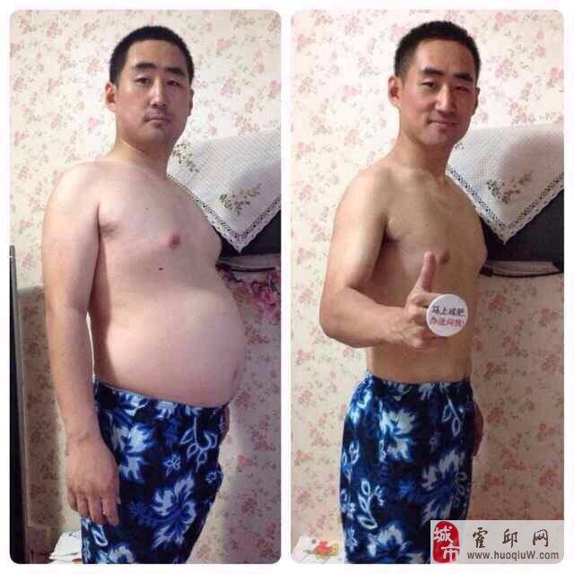 想减肥的朋友可以加我微信:bl2125999,电话15855937797