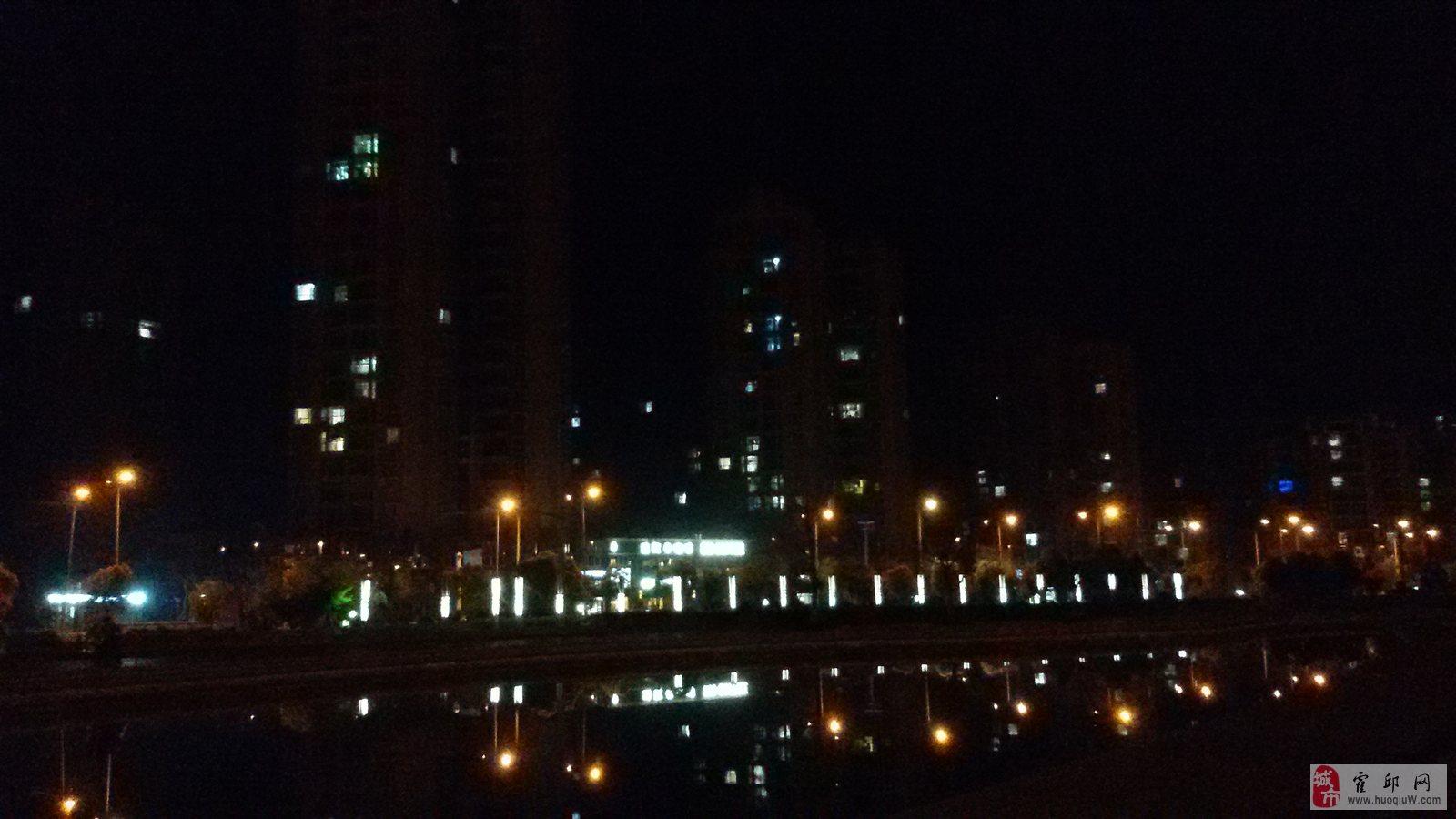 霍邱卧阳夜景