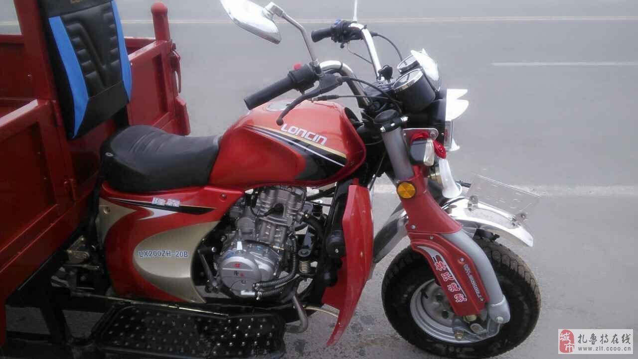 隆鑫三轮摩托怎样 隆鑫三轮摩托车质量怎么样?