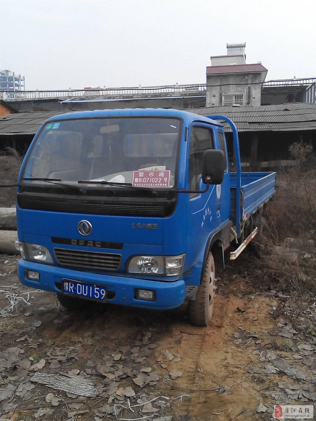 东风小霸王货车