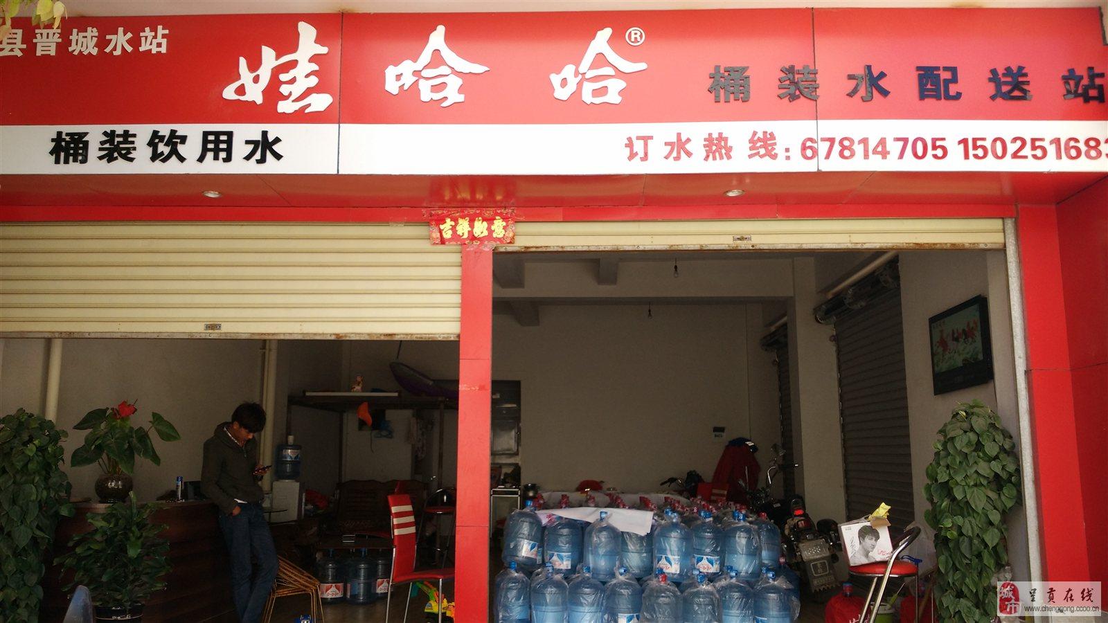 杭州娃哈哈集团有限公司创建于1987年,目前为中国最大的食品饮料生产企业。公司拥有世界一流的自动化生产线,国家级食品检测研发中心,以及先进的食品饮料加工工艺,主要从事食品饮料的开发、生产和销售。2013年度,公司实现营业收入783亿元,娃哈哈各项经济指标已连续16年居中国饮料行业榜首,成为目前中国最大、效益最好、最具发展潜力的食品饮料企业。 红河云美饮料有限公司是2014年经娃哈哈集团公司批准于在红河州蒙自市设立的面向滇东南的娃哈哈桶装水生产和销售公司,公司采用世界一流的专业自动化桶装水生产线,单小时单线