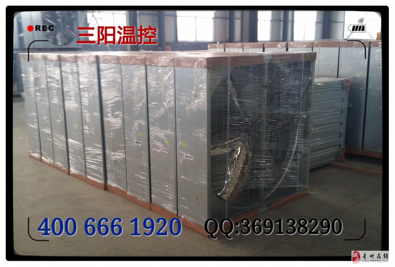 山东潍坊青州猪场降温设备,负压风机价格 - 中国供应商