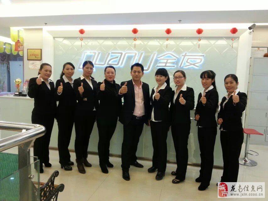 招聘精英销售图片_龙南信息网国际永新家具家具图片