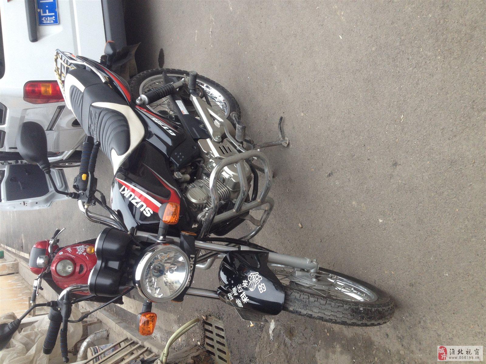 二手摩托出售