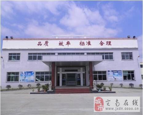 明高电路版(赣州)有限公司招聘品检员40人