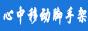 凤冈心中移动脚手架 ,电话:18798663831