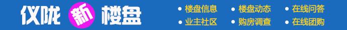 亚博yabo娱乐平台新楼盘