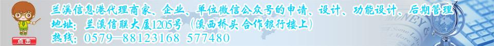 美高梅网站168微盟