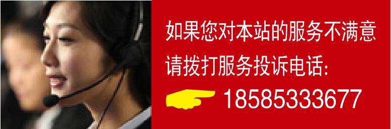 仁怀在线(dualcai.com)