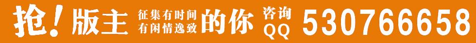 丹江口教育 招聘版主