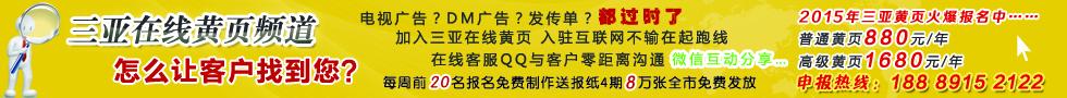 千赢国际娱乐qy88黄页大全