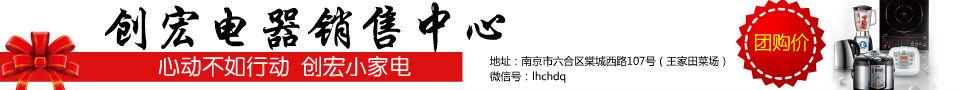 logo 标识 标志 设计 图标 960_90