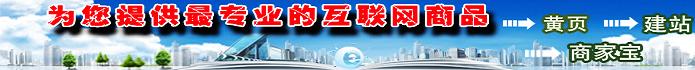 秦安之窗为您制作专业的网站