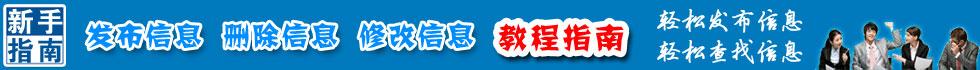 丹江口资讯新手指南(丹江口资讯)