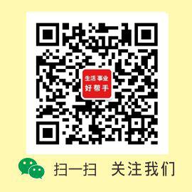 宁阳网微信