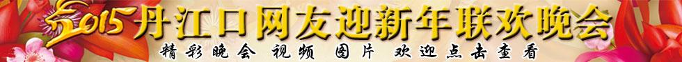 网友晚会(心理学会)