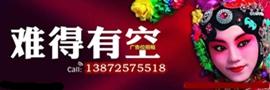 长阳在线网广告中心