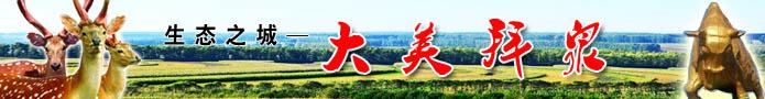 澳门太阳城平台网站,有我更精彩!