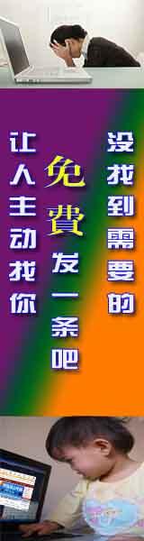 免费发布各类生活服务信息_潍坊生活网_潍坊之窗