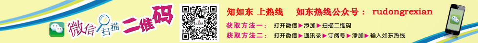 澳门太阳城赌场平台微信