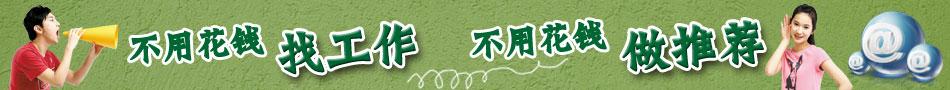 筠连人 (唐先生)
