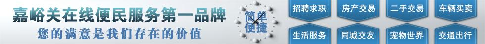 金沙国际网上娱乐官网在线-分类信息-生活服务频道