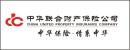 中华联合财产保险股份有限澳门网上投注游戏澳门网上投注官网县支澳门网上投注游戏