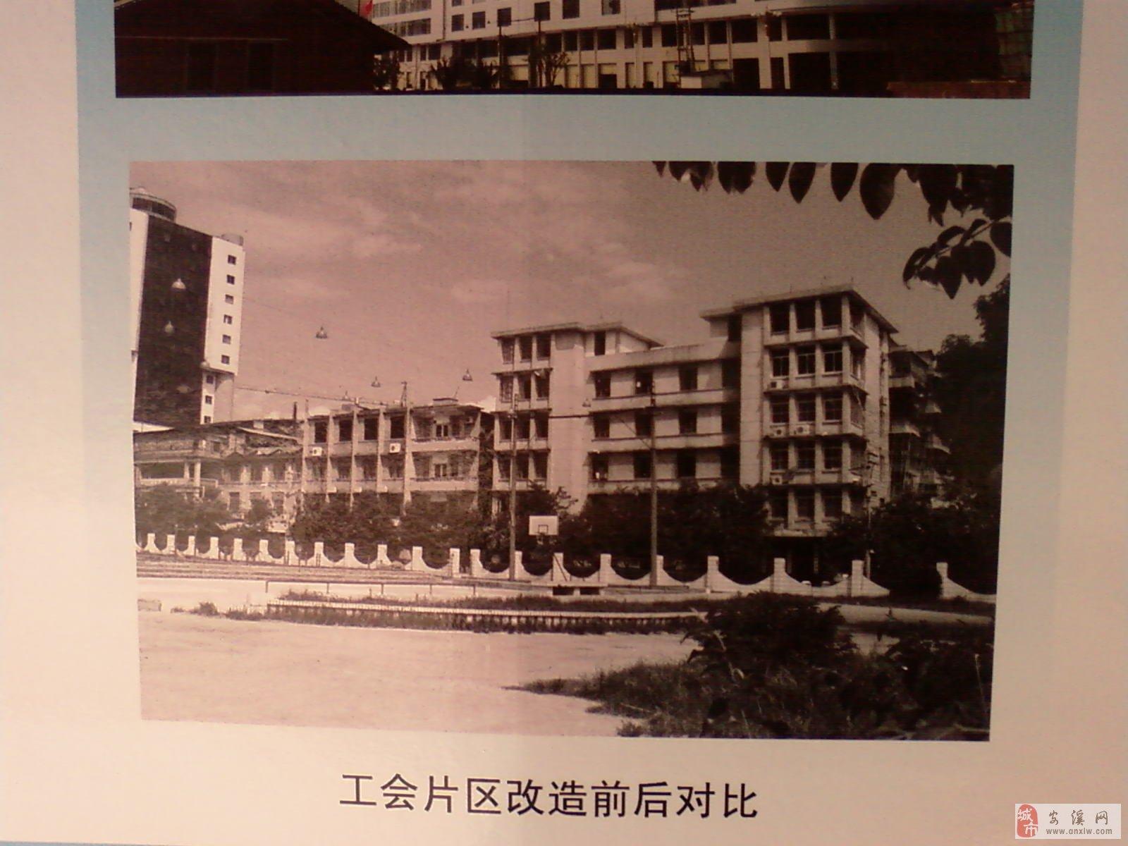 【新版】一路见证安溪辉煌发展的老照片图片