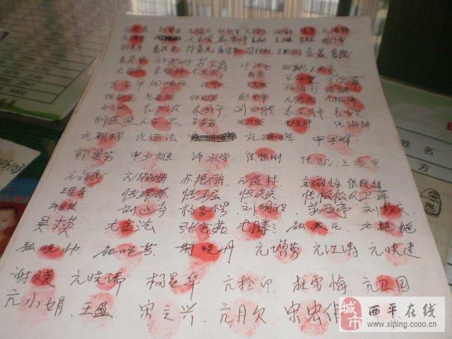 河南省举报电话_粮食违规举报电话_公安举报电话_防 ...