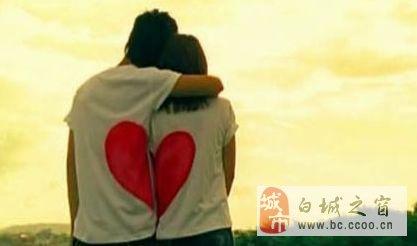 """镇赉也有相亲会啦――淘镇赉第一届""""与爱相约""""相亲交友活动"""