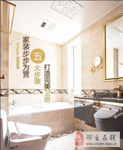 对于水电路集中,环境特殊的卫浴间来说,更是如此.