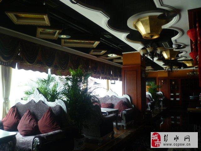 浪漫约会,彭水欧式风格西餐厅——-馨港湾