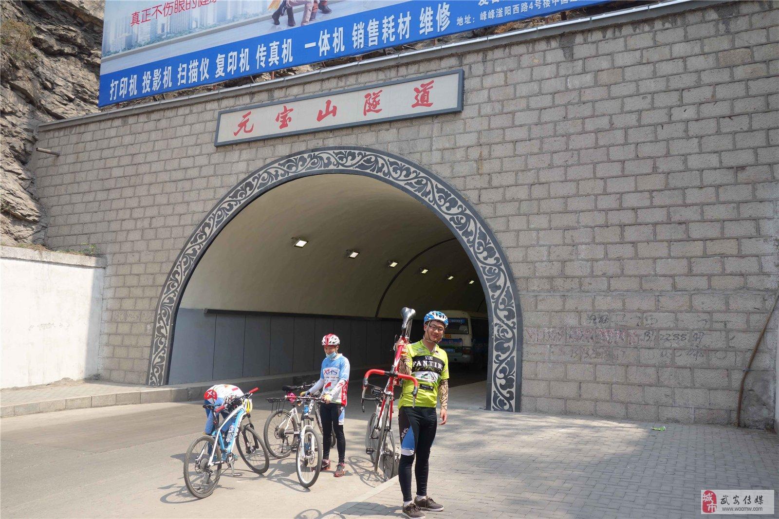 喜德盛俱乐部4月9日骑行峰峰元宝山白沙村图片