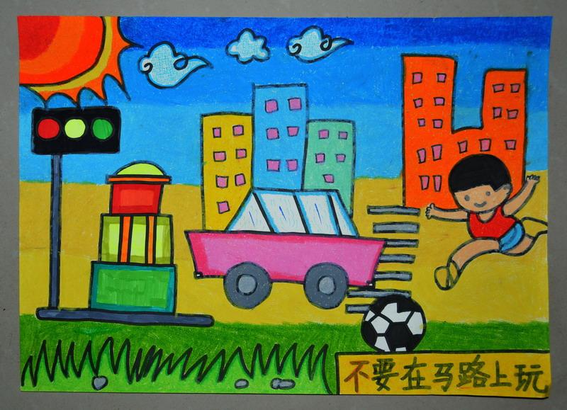 """盂县第四实验小学开展""""珍爱生命遵守交通法规""""手抄报图片"""