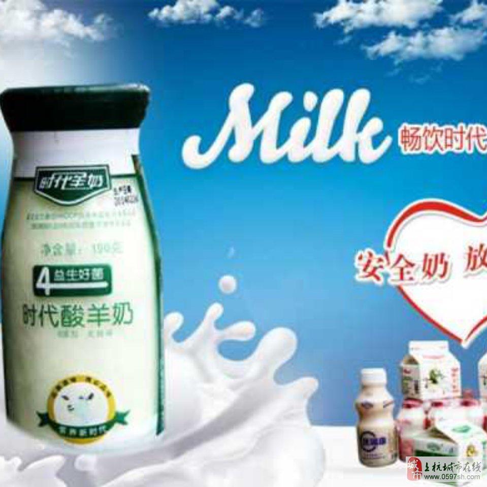 深圳瑞康时代鲜羊奶促销活动