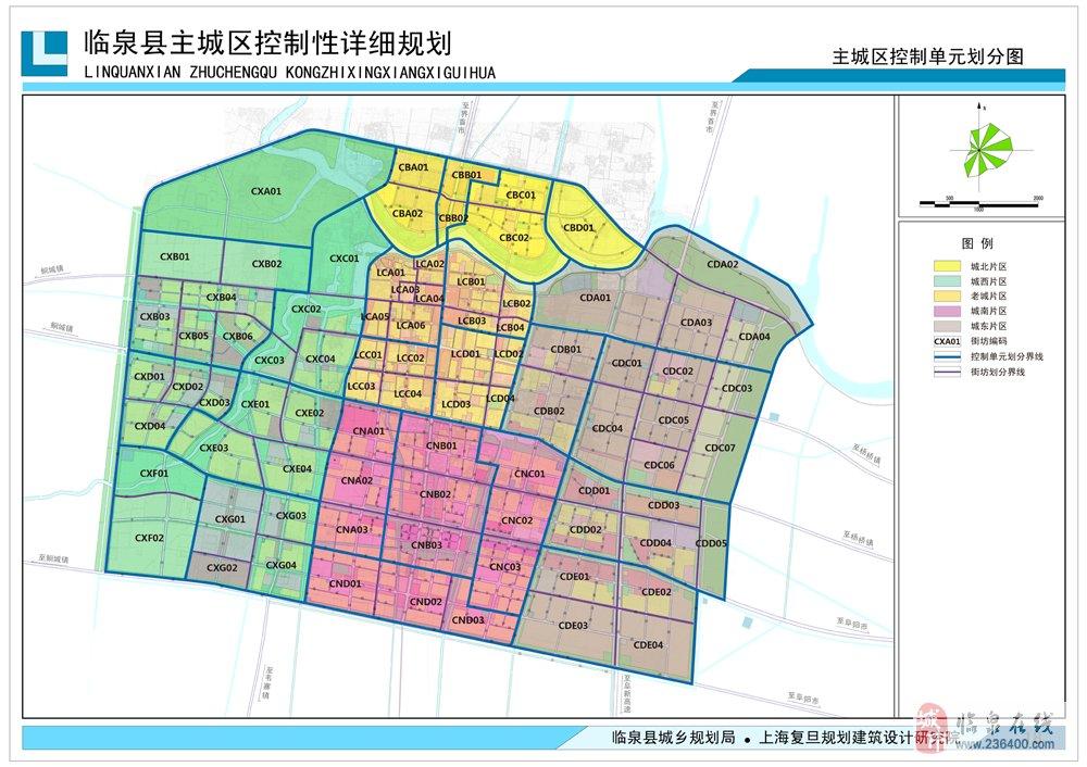临泉地图高清版